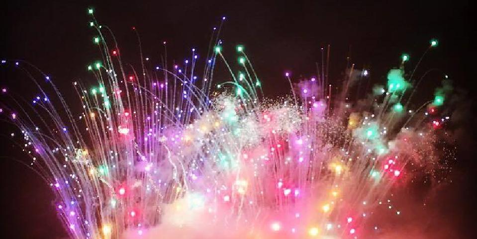 Musical Fireworks Spectacular 2021
